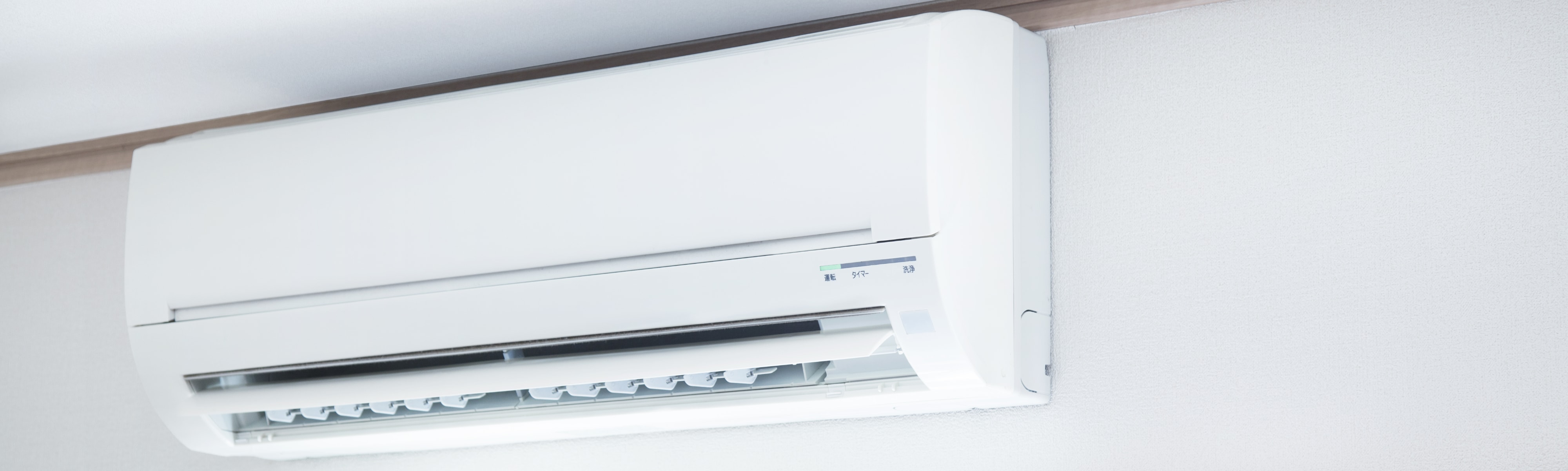 Wall-mounted ductless air conditioner.